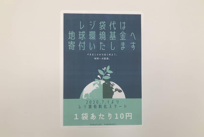 f:id:kikuo1005:20200811145358j:plain