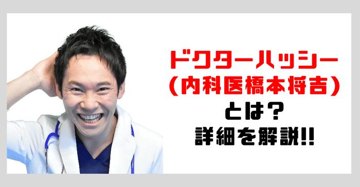 f:id:kikuo1005:20200811232750p:plain