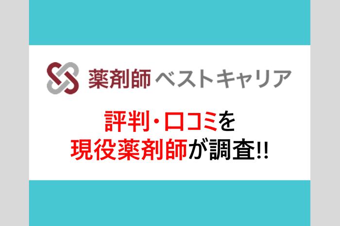f:id:kikuo1005:20201110160501p:plain
