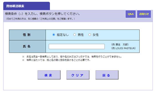 f:id:kikuo1005:20210610151111p:plain