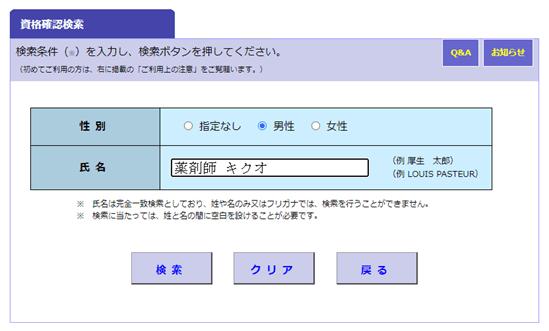 f:id:kikuo1005:20210610151351p:plain