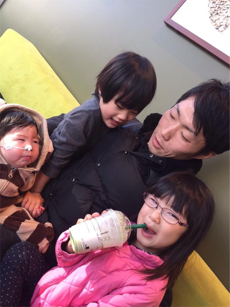 f:id:kikuo_tamura:20161220105458j:image