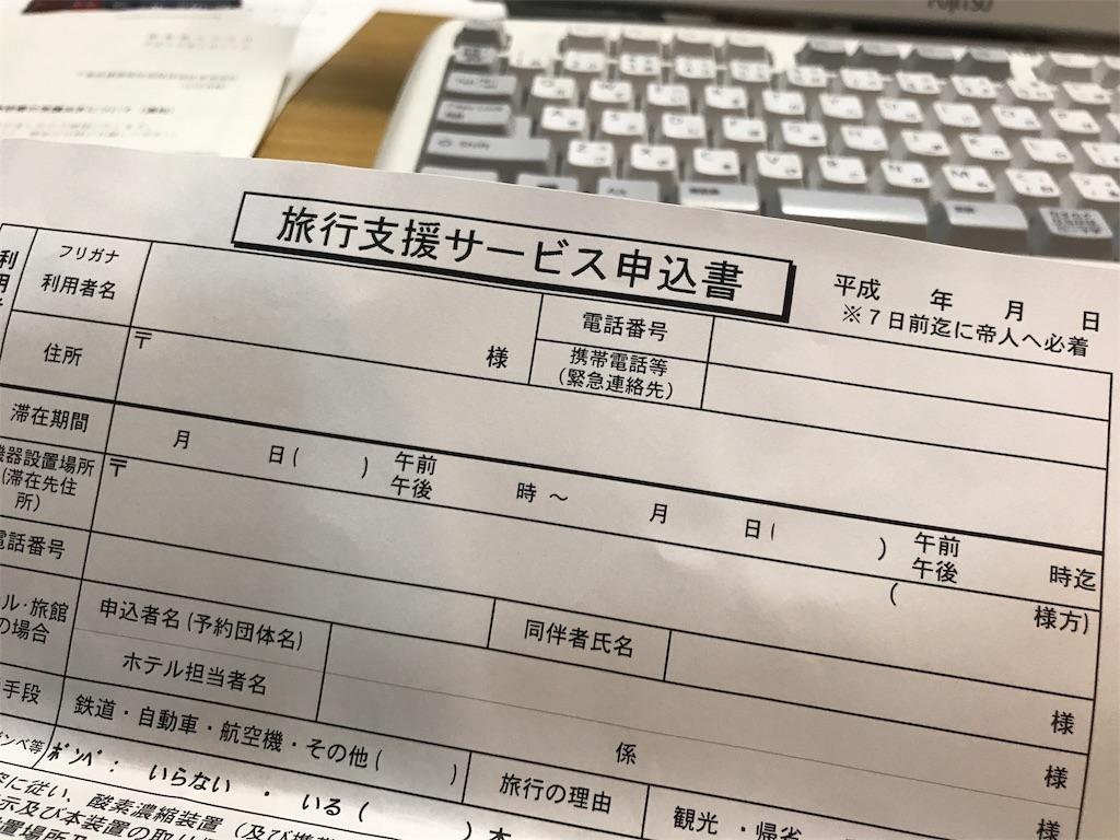 f:id:kikuo_tamura:20170819172212j:image