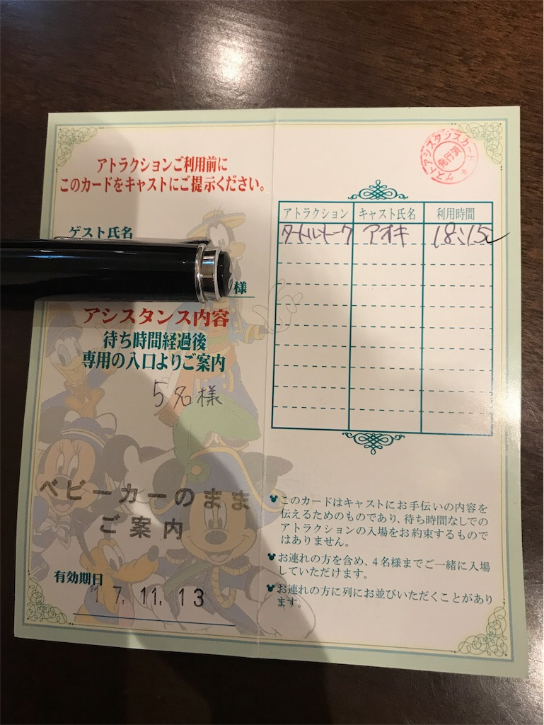 f:id:kikuo_tamura:20171118022525j:image