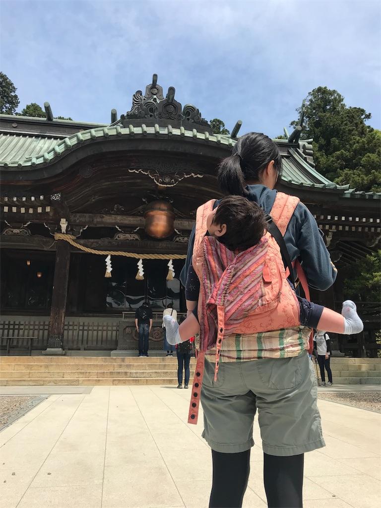 f:id:kikuo_tamura:20180603125219j:image