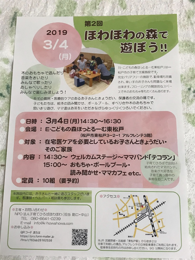 f:id:kikuo_tamura:20190222232014j:image