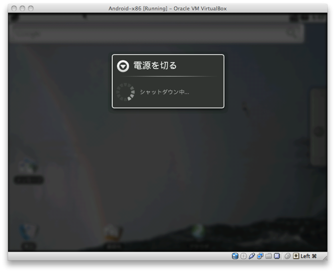 f:id:kikupi084:20100712151123p:image:w600