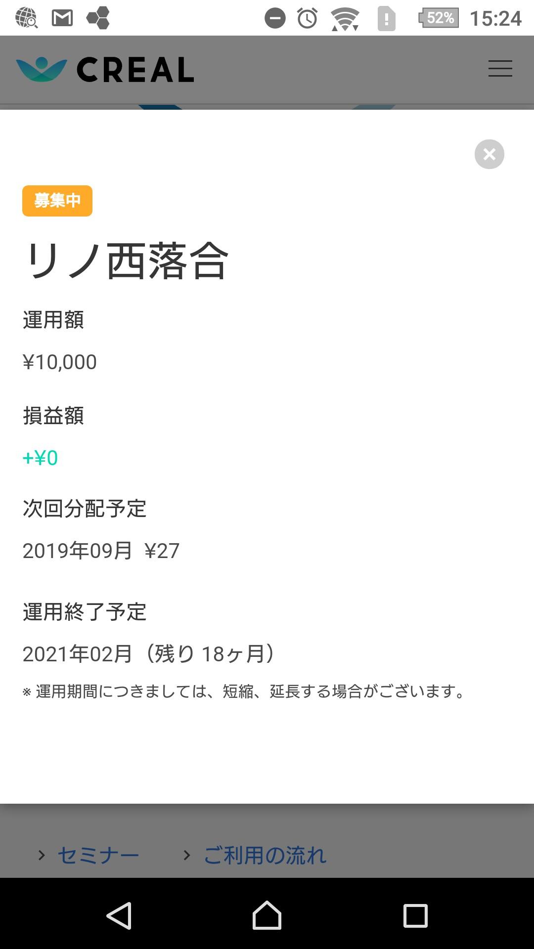 f:id:kikushin0:20190729152612j:image