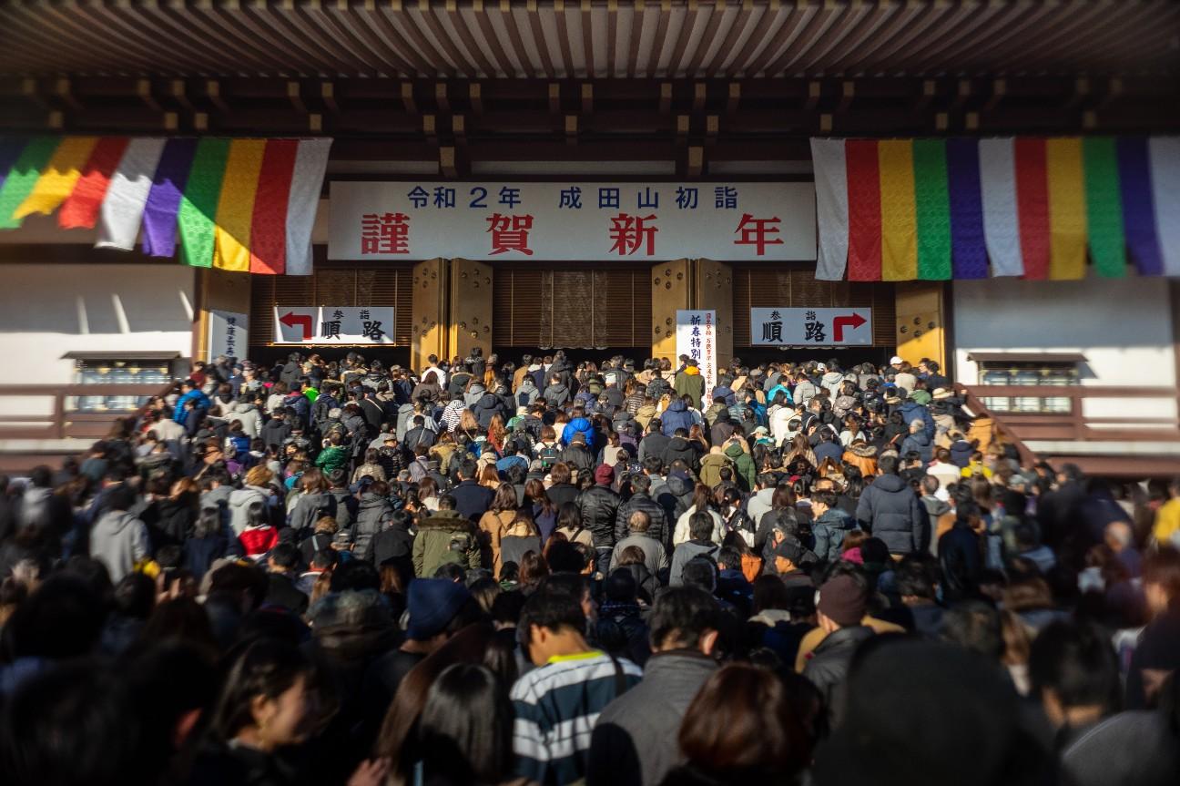 f:id:kikutabayashi:20200111023027j:image