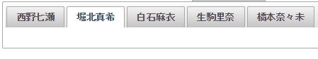 f:id:kikutaro777:20150121203053j:plain