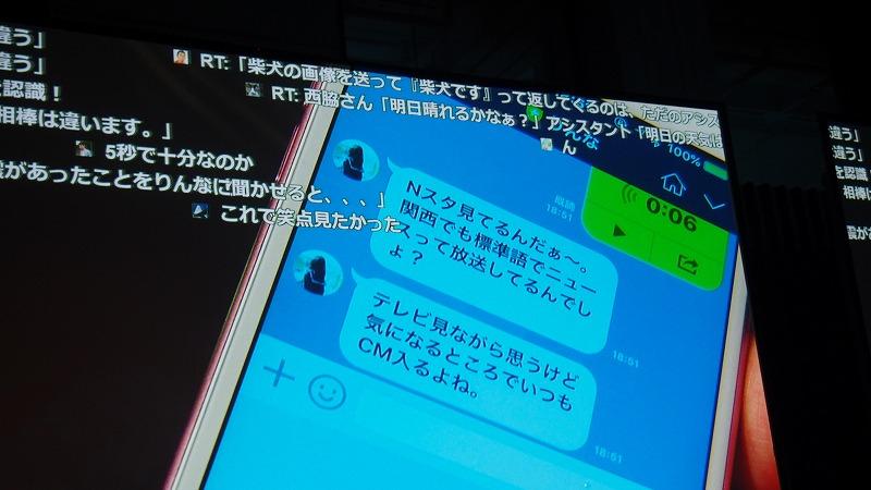 f:id:kikutaro777:20160525012059j:plain