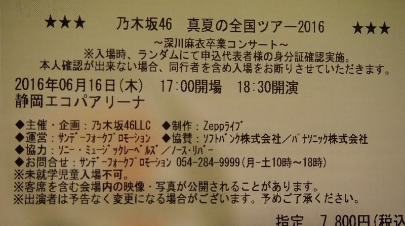 f:id:kikutaro777:20160616004757j:plain