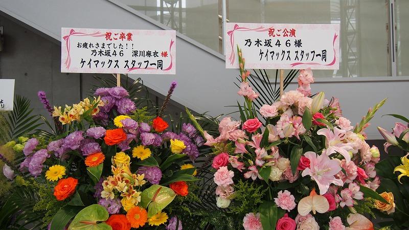 f:id:kikutaro777:20160617204249j:plain