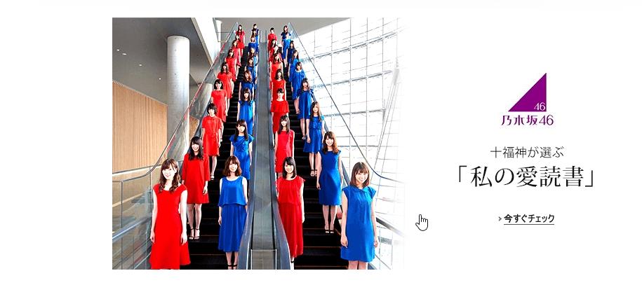 f:id:kikutaro777:20160712124626j:plain