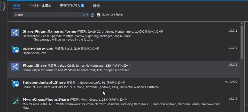 f:id:kikutaro777:20160720222718j:plain
