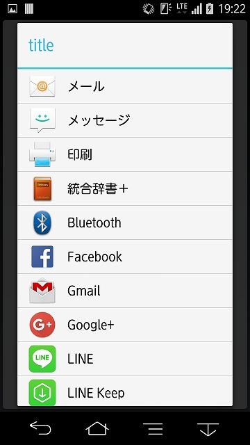 f:id:kikutaro777:20160720223522j:plain