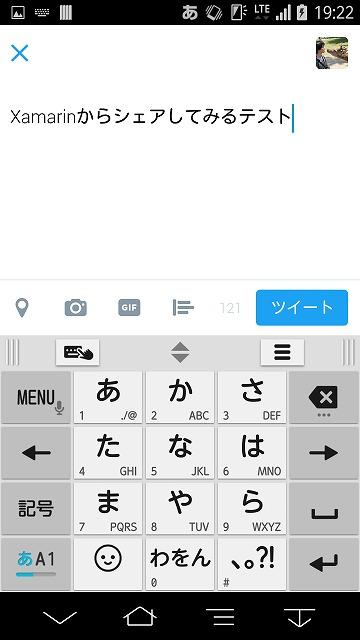 f:id:kikutaro777:20160720223536j:plain