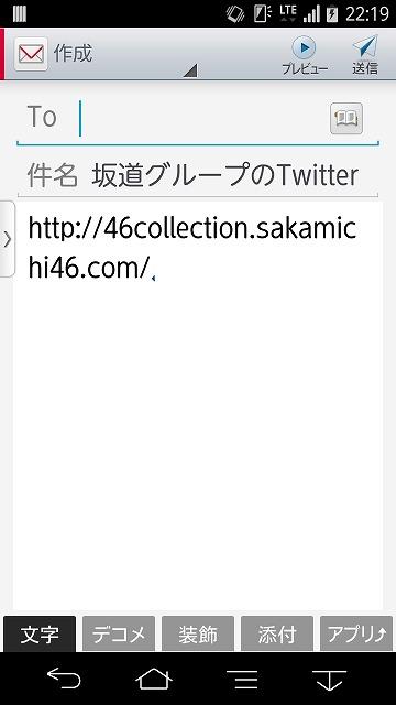 f:id:kikutaro777:20160720223700j:plain