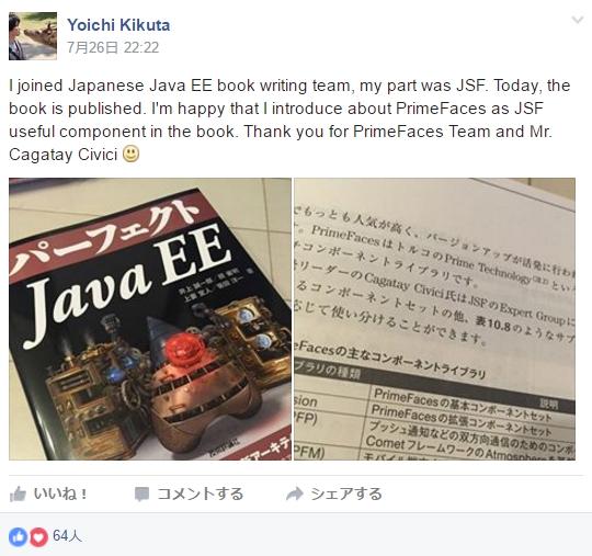 f:id:kikutaro777:20160730161450j:plain