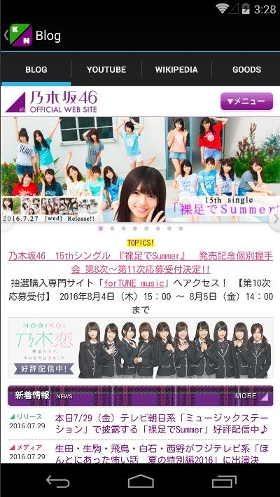 f:id:kikutaro777:20160801200310j:plain