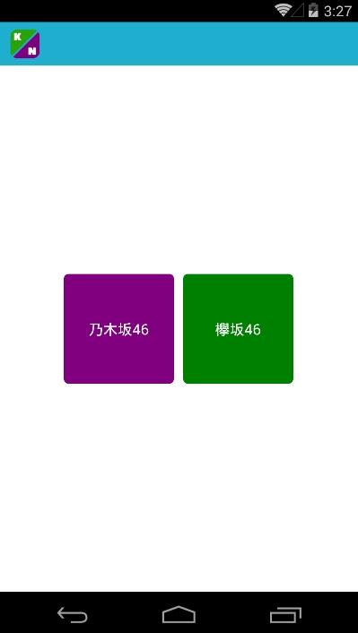 f:id:kikutaro777:20160801200317j:plain