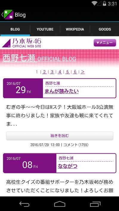 f:id:kikutaro777:20160801200434j:plain