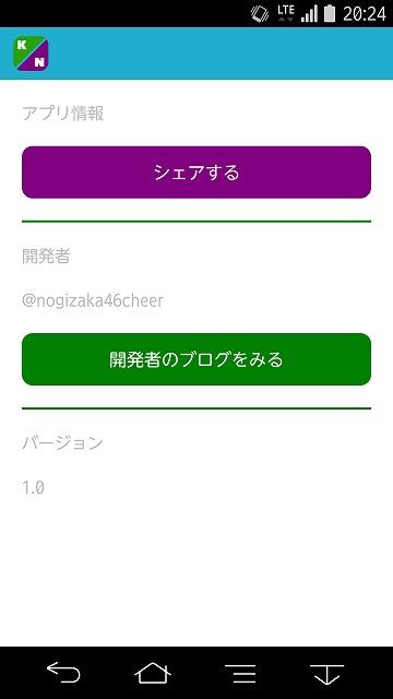 f:id:kikutaro777:20160801202923j:plain