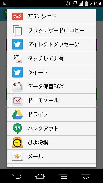 f:id:kikutaro777:20160801202930j:plain