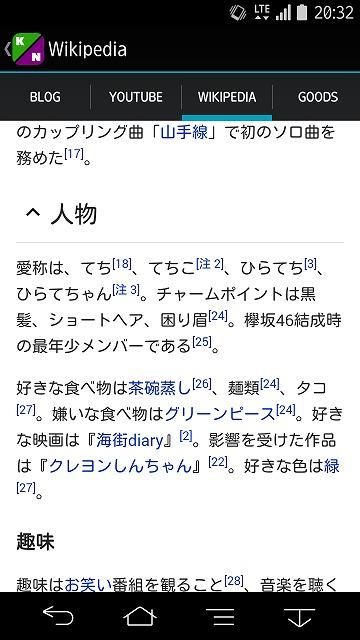 f:id:kikutaro777:20160801203358j:plain
