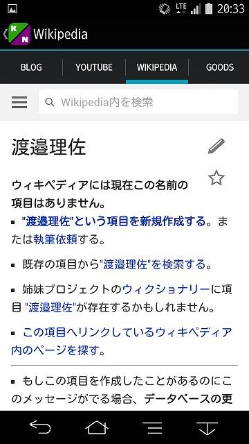 f:id:kikutaro777:20160801203538j:plain