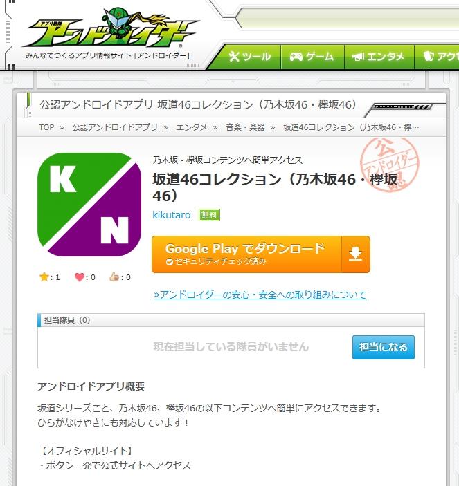 f:id:kikutaro777:20160825000004j:plain