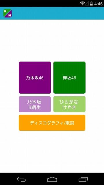 f:id:kikutaro777:20161002213223j:plain:w250