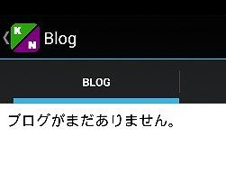 f:id:kikutaro777:20161002213846j:plain:w250