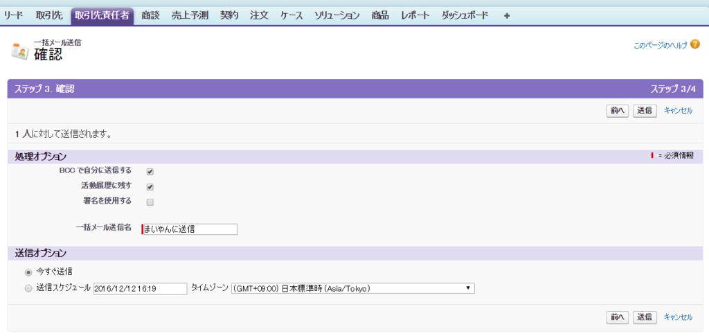 f:id:kikutaro777:20161212162334p:plain