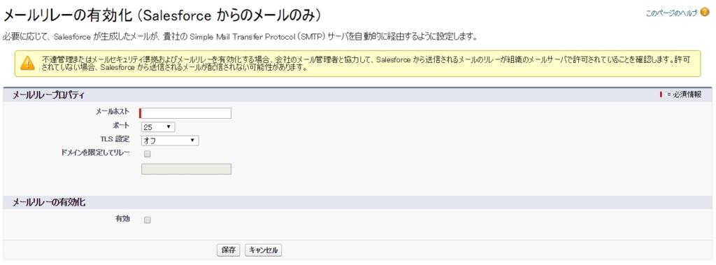 f:id:kikutaro777:20161212172412j:plain