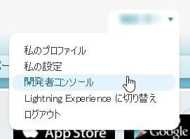 f:id:kikutaro777:20161212173504j:plain