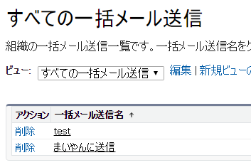 f:id:kikutaro777:20161212183336p:plain