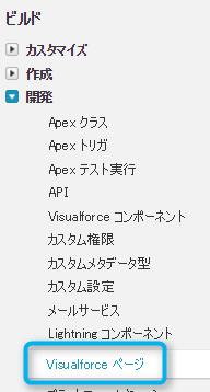 f:id:kikutaro777:20161213141717p:plain:w100