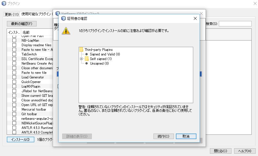 f:id:kikutaro777:20161228002038p:plain