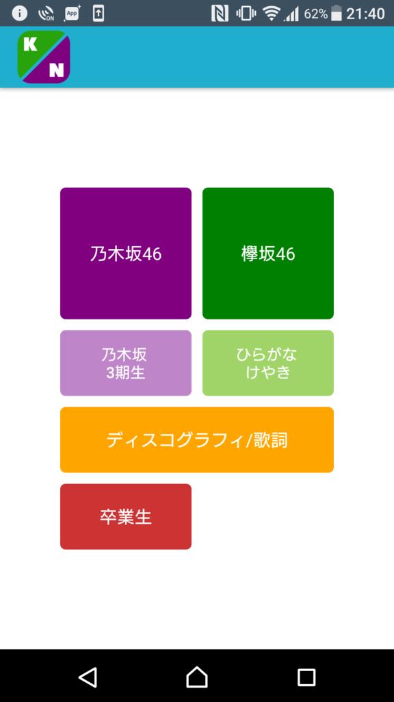 f:id:kikutaro777:20161231221038p:plain:w250