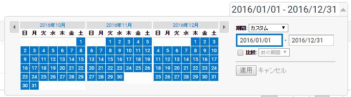 f:id:kikutaro777:20170114191333p:plain