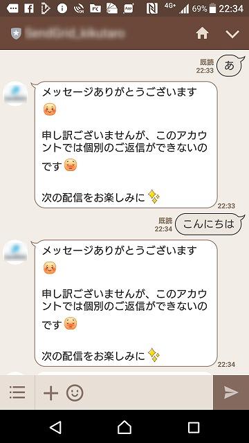 f:id:kikutaro777:20170116223626j:plain