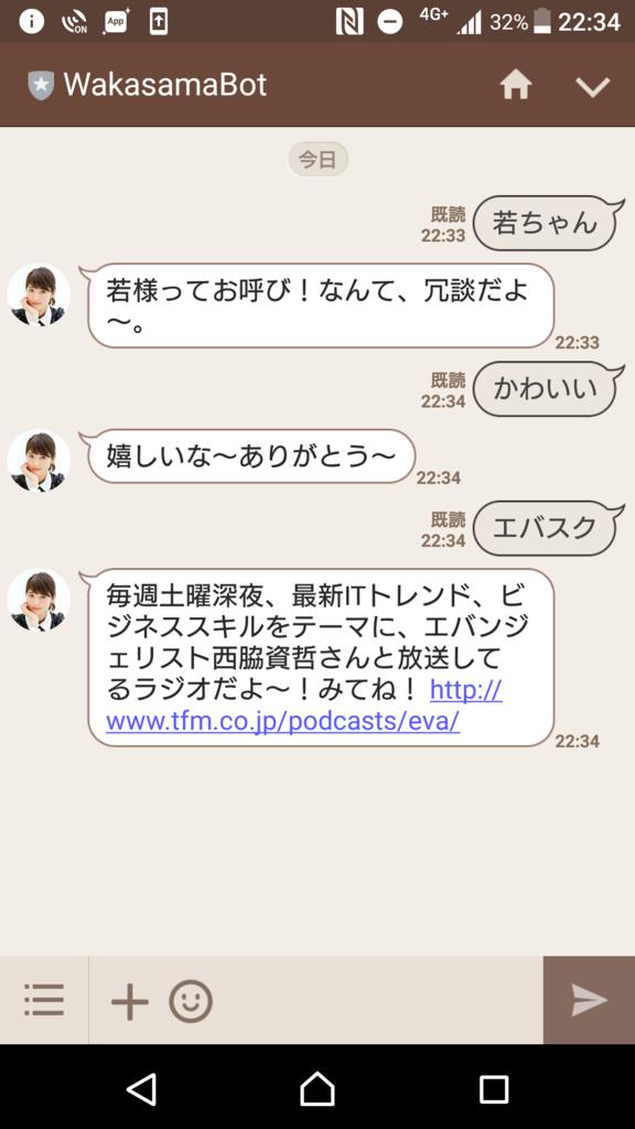 f:id:kikutaro777:20170121225939p:plain:w350