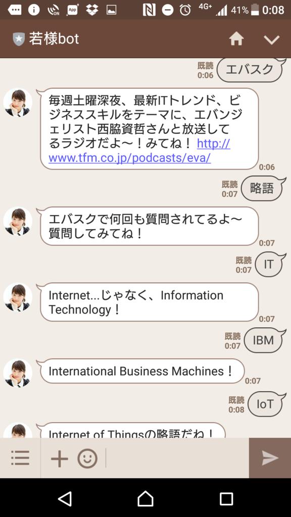 f:id:kikutaro777:20170125001600p:plain:w350