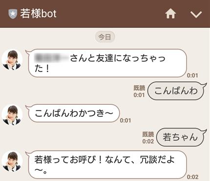 f:id:kikutaro777:20170128222800p:plain