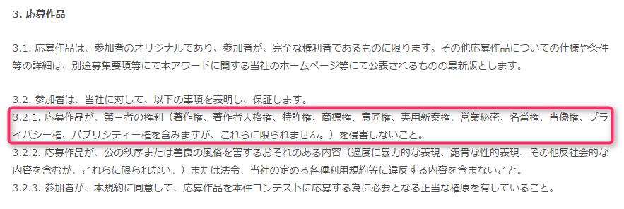 f:id:kikutaro777:20170128223252p:plain