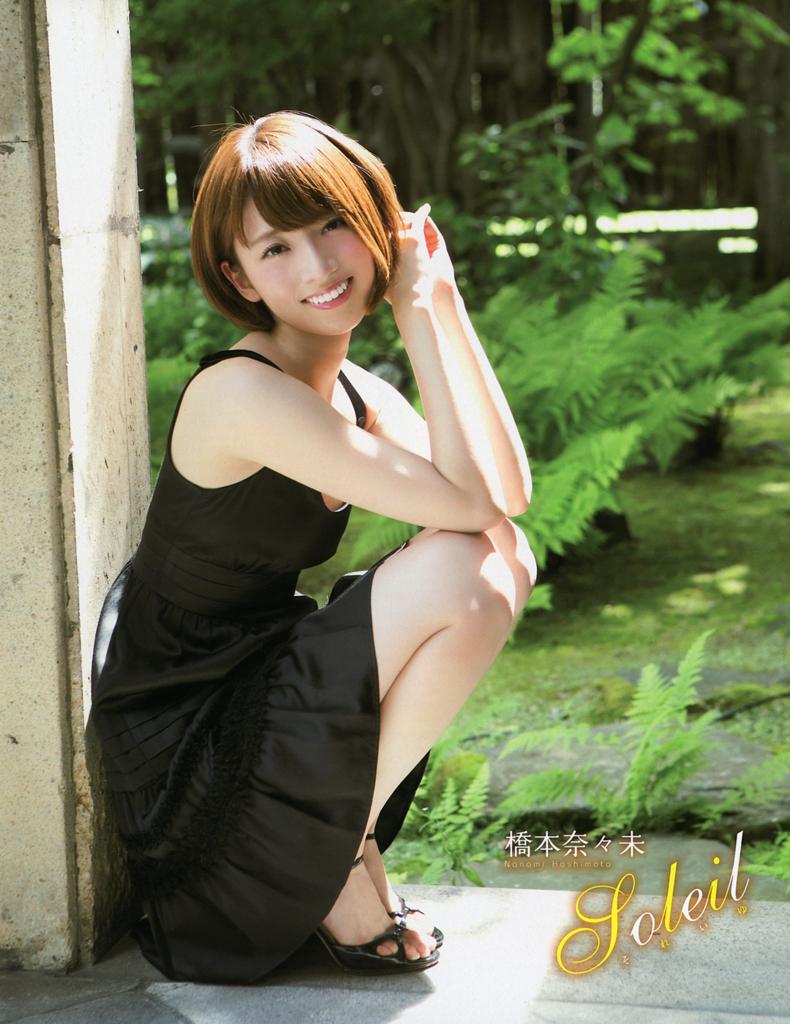 f:id:kikutaro777:20170201034824j:plain