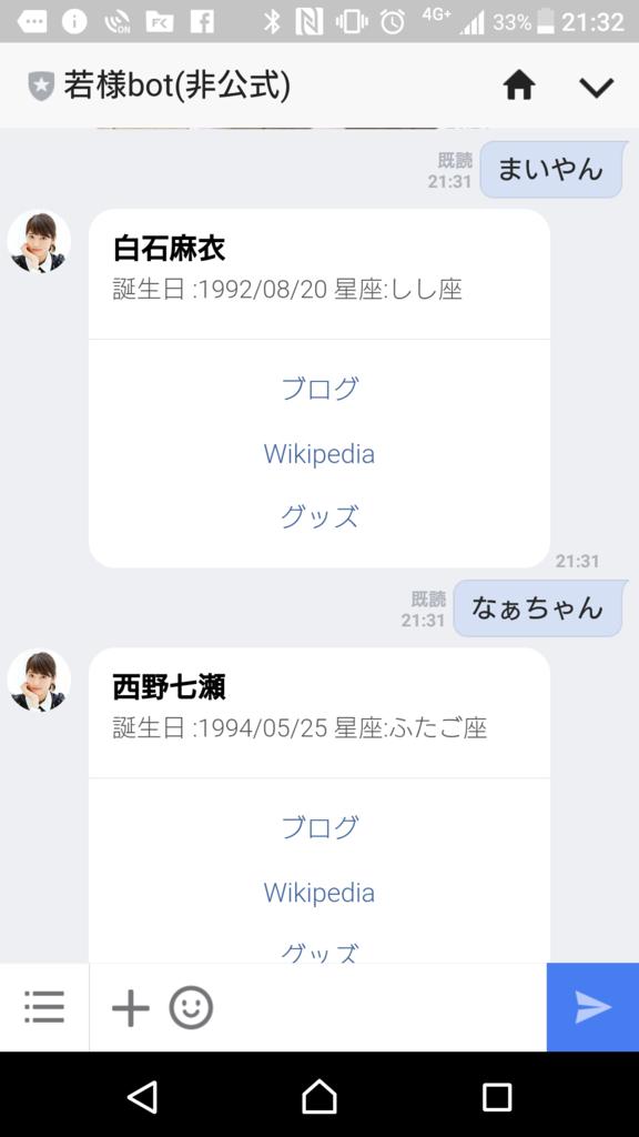 f:id:kikutaro777:20170225220838p:plain:w200