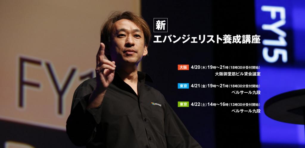 f:id:kikutaro777:20170418191828p:plain
