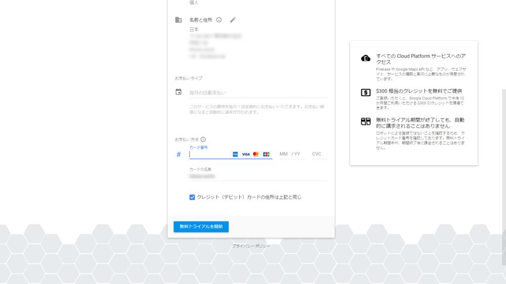 f:id:kikutaro777:20170421155255p:plain